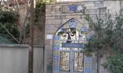 ورودی ظهیرالدوله